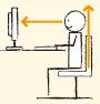 パソコン利用時の推奨姿勢
